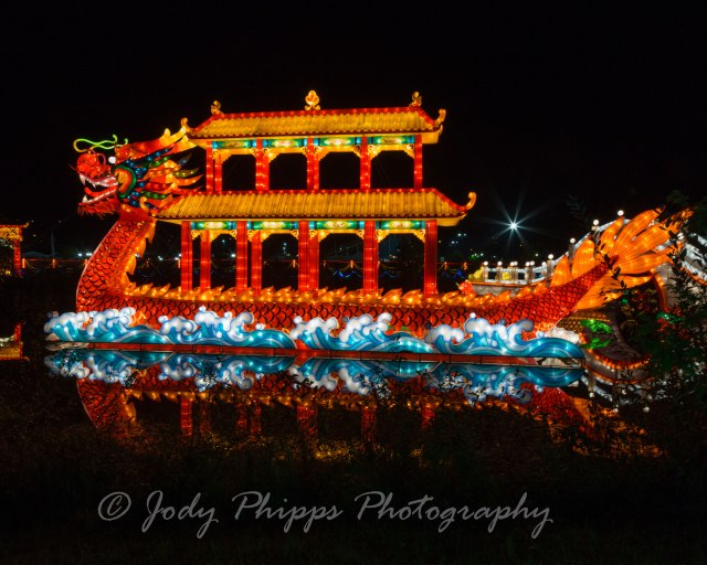 At over 80 feet in length, this dragon boat was the longest lantern on display.